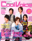 CoolVoice4