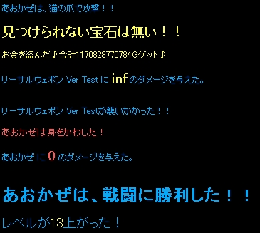 inf[02]