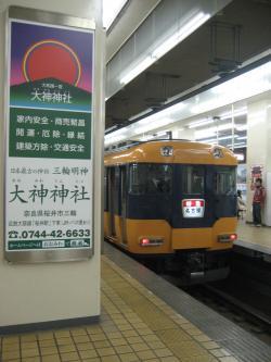 go-to-nagoya.jpg