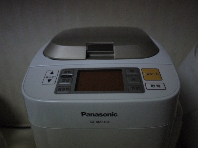 P1000768.jpg