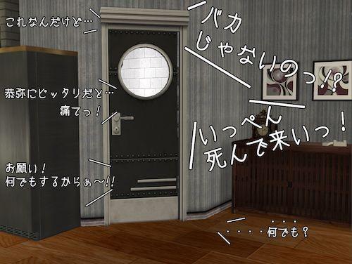 A000011_s.jpg