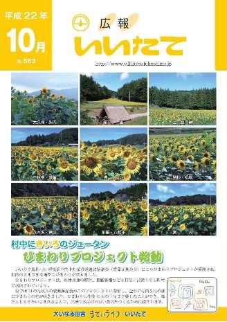2010564(hyoushi).jpg