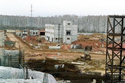 Fissile-material-storage-facility Wikipedia