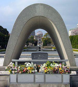 240px-Cenotaph_Hiroshima.jpg