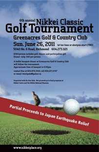 Golf_Poster-2011_EVG_banner-1.jpg