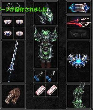 8-④装備