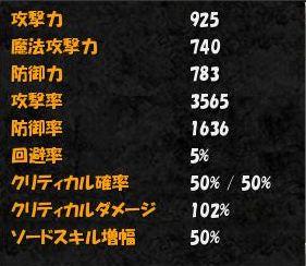 7-④ステ