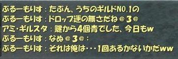 2-青コアハンター