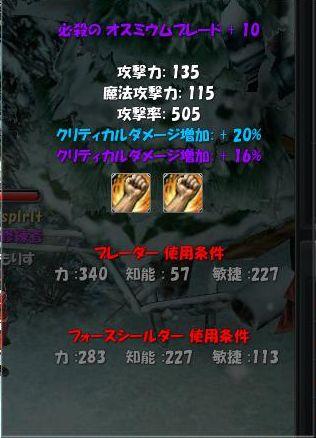 1-新装備剣