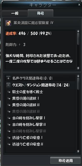 1-ボルケ称号