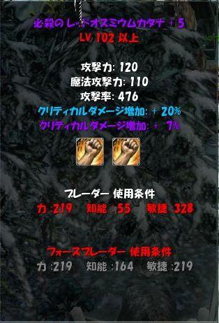 3-+5.jpg