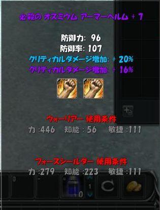 3-+7.jpg