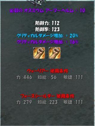 4-+10.jpg