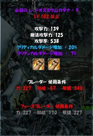 4-+9.jpg