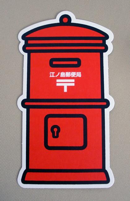 postcard_09252010-1
