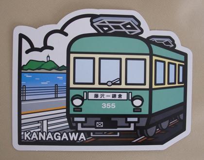 postcard_09252010-3