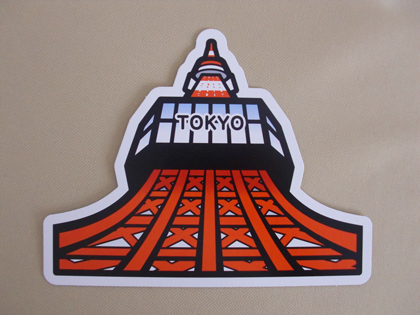 postcard_09252010-4
