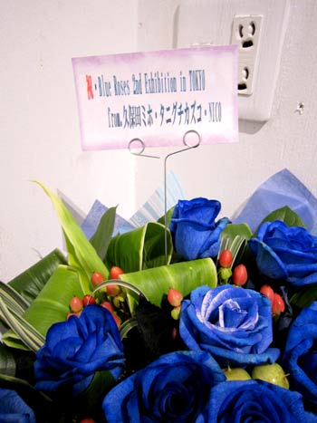 Blue Roses 2nd Exhibition 『Kawaii』