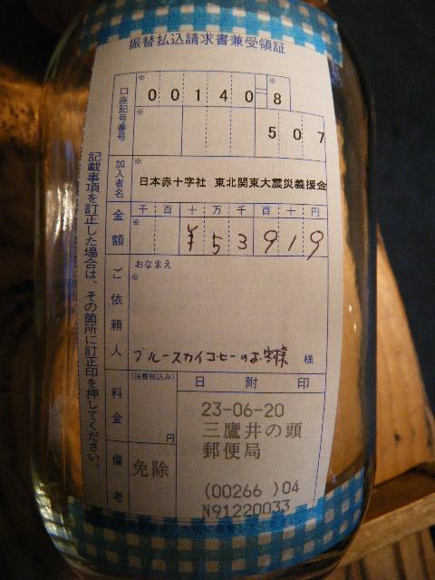 2gatu 画像 035