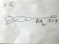 20130821_7.jpg