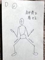 20130821_8.jpg