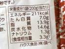 20131129_8.jpg