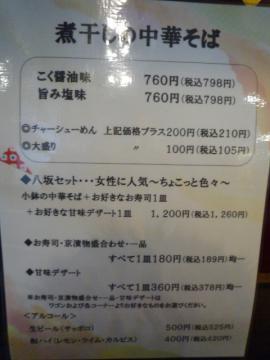 P1030613.jpg
