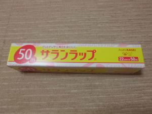 005_convert_20120110194104.jpg