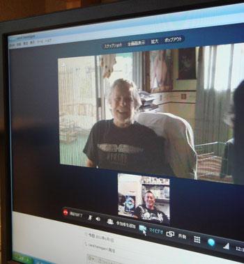 Skype Hynson