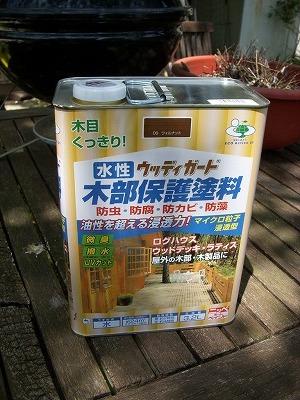 DSCN2546_s.jpg