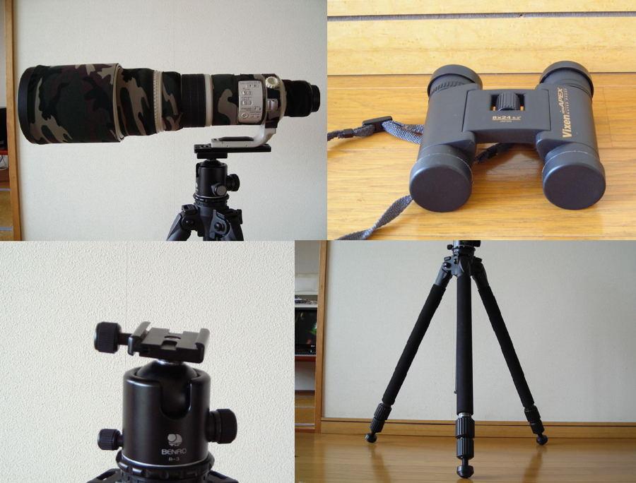 Canon 機材 # 2
