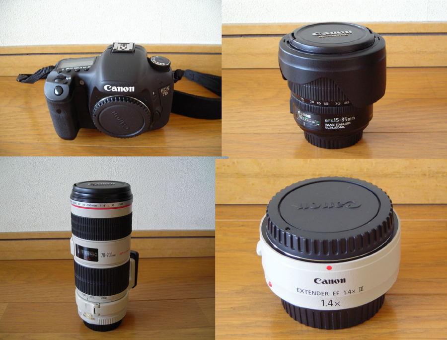 Canon 機材 # 1