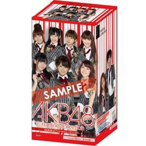 akb-tc-box.jpg