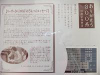 DSCF4508_convert_20120220194756.jpg