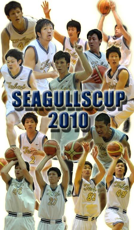SEAGULLS_CUP_4.jpg