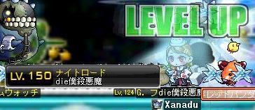 LV150.jpg