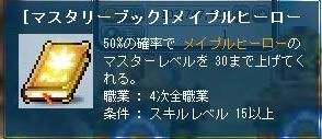MH30.jpg