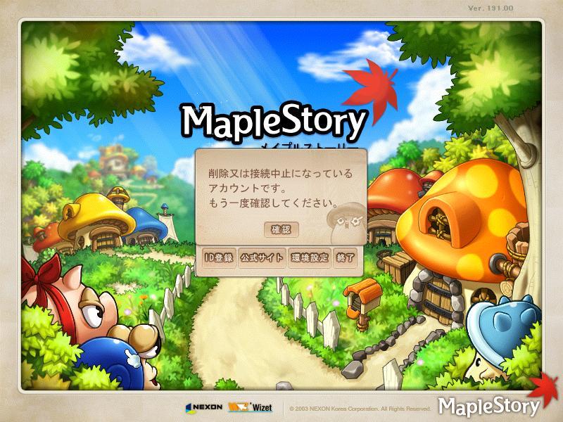 Maple110421_214510.jpg