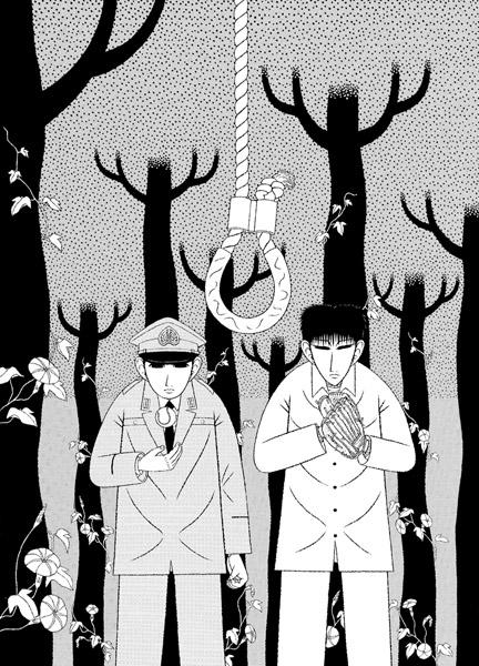 SUKOYAKA日記:モリのアサガオ ...