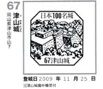 100_67.jpg