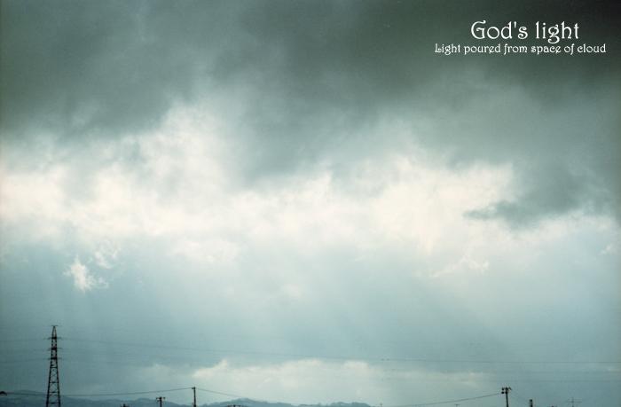 Gods light