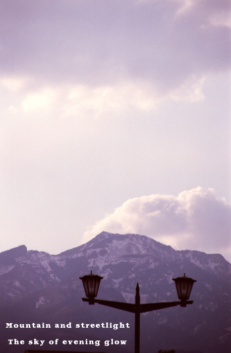 Mountain and streetlight