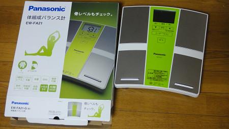 DSC01485s.jpg