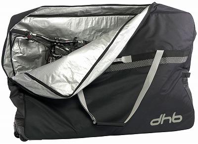dhb-bike-bag---black-zoom.jpg