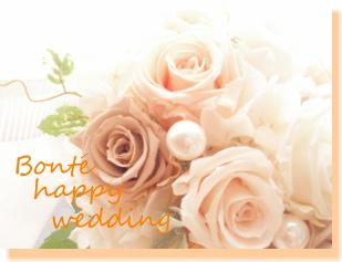 yone-bouquet1