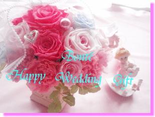 M様wedding gift2
