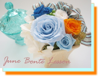 June Lesson