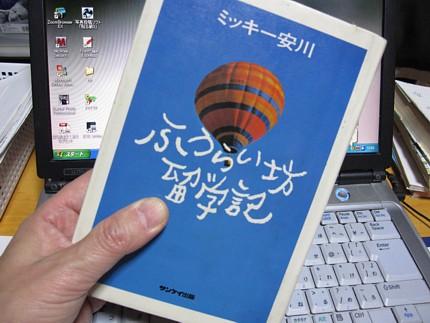 2010012101.jpg