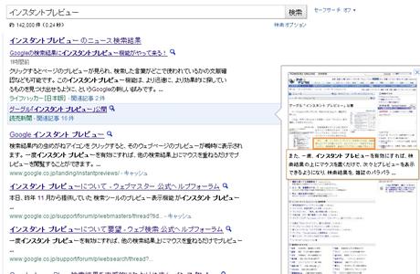 //blog-imgs-36-origin.fc2.com/b/o/o/boomlabo/1_09.jpg