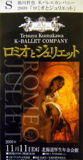 11_ballet_01.jpg